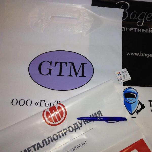 Купить бумажные пакеты под нанесение логотипа