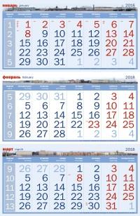 Календарные блоки трио питерские с европейскими праздниками, мелованная бумага
