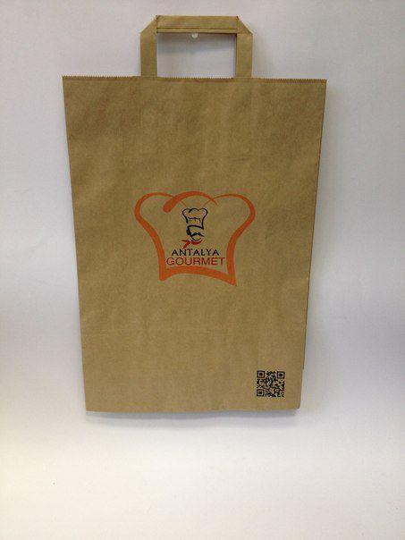 Бумажные пакеты с логотипом от 100 in