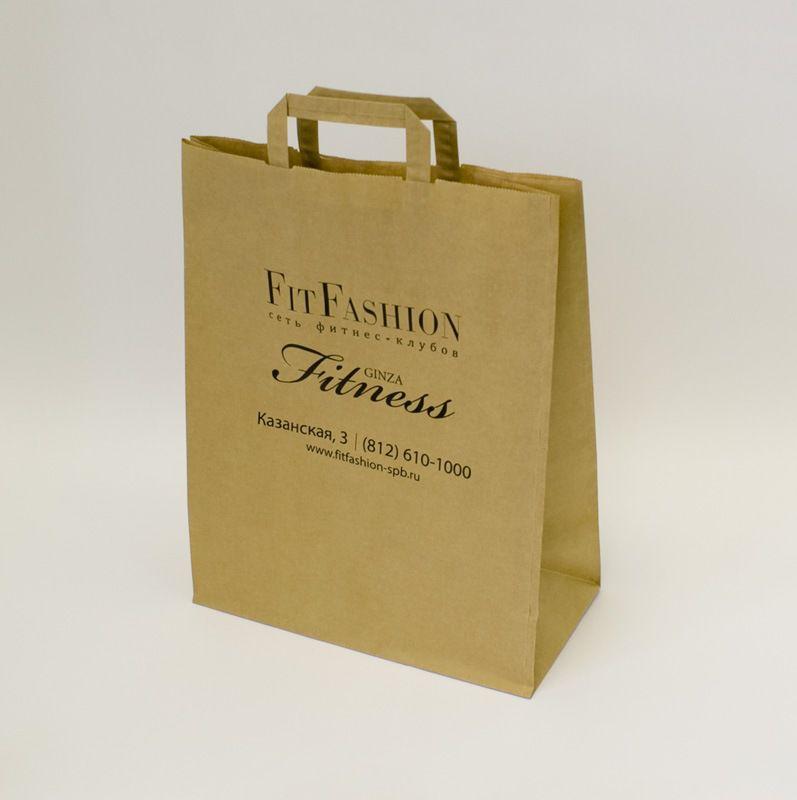 бумажные пакеты с логотипом: